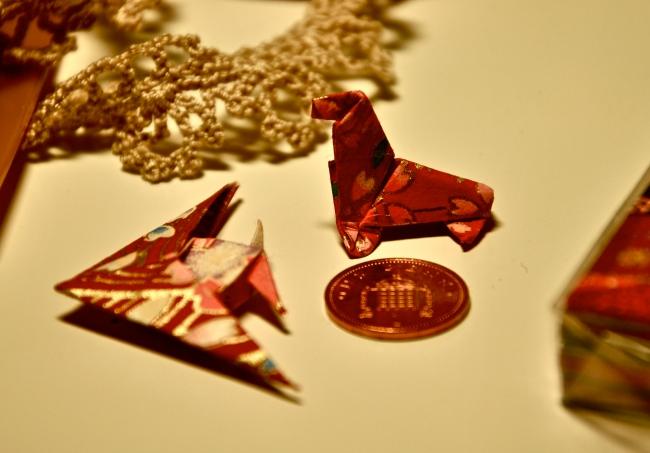 i made some origami